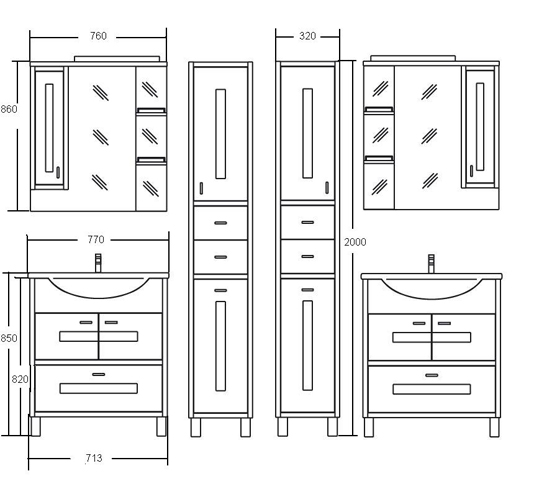 Мебель Bricklaer Бали 75Комплекты: Мебель для ванной комнаты()